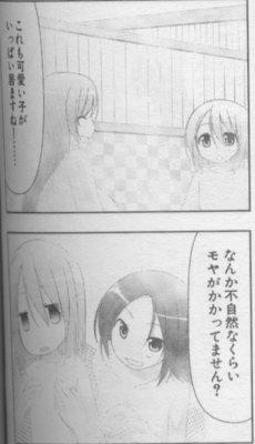 第5話のアレ?.jpg