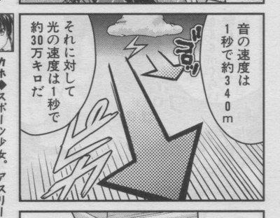 fuwa10-01.jpg